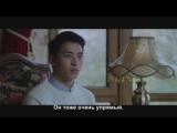 Сериал Зависимый / Addicted - 7 серия (русские субтитры)