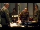 Охота на Вервольфа 3 серия(4)