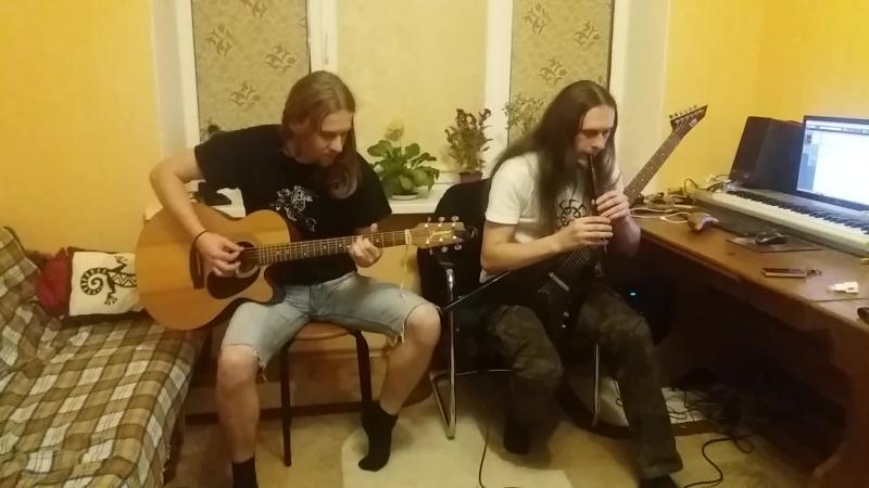 Vapor Hiemis - У Прасторы Зор(2)