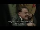 Гитлер про эмигрантов