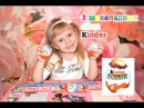 3 Киндер Сюрприза, Kinder Surprise Май литл пони/3 Kinder Syurpriz , Kinder Surprise My little pony