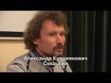Секацкий и Михайлова о Паскале