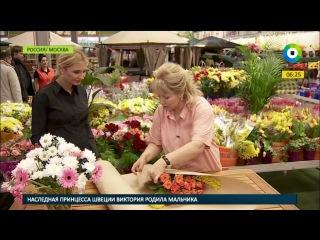 Какие цветы подарить девушке на 8 марта: советы мужчинам в преддверии праздника