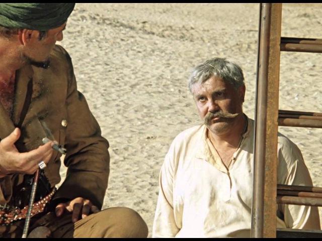 Старый стал ленивый А помнишь какой я был Были времена Белое солнце пустыни 1969 г