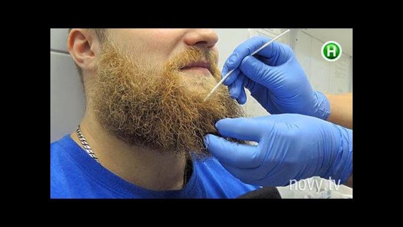 Борода опасна для здоровья?! - Абзац! - 01.12.2015