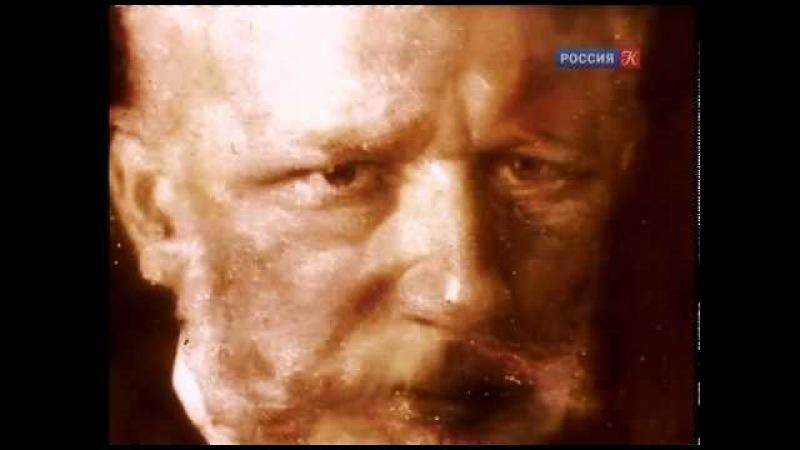 4 симфония Чайковского - Symphony № 4 Tchaikovsky - Абсолютный слух - Absolute pitch