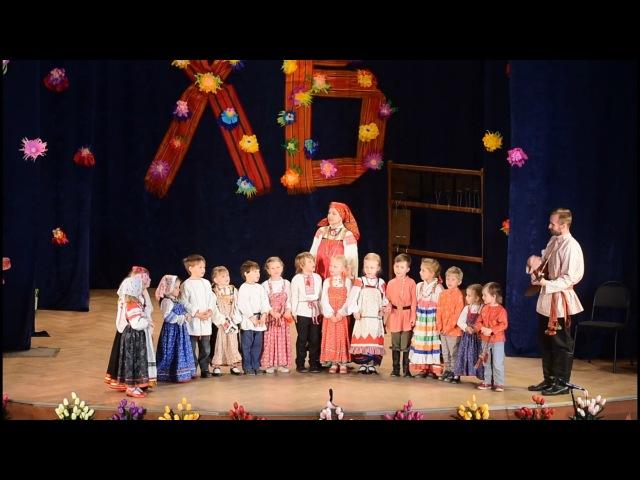Малыши поют русские народные песни