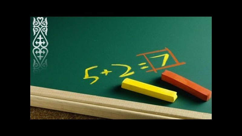 Шейх Сулейман Рухайли: Можно ли учиться в светских школах?