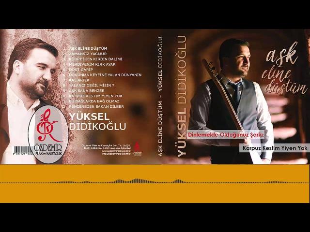Karpuz Kestim Yiyen Yok   Yüksel Didikoğlu » Freewka.com - Смотреть онлайн в хорощем качестве