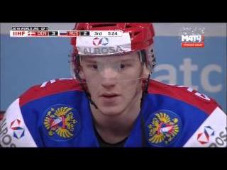 МЧМ по хоккею 2016 1/4 финала Россия - Дания 4:3 (голы)