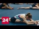 Скандал в США тренеры растлевали несовершеннолетних гимнасток