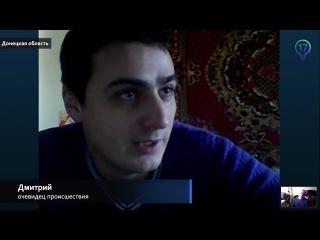 """Очевидец о подрыве на мине вблизи КПП """"Марьинка"""". Эксклюзив 17 канала"""
