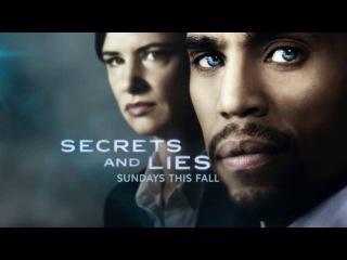 Тайны и ложь (2016)