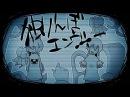 Madotsuki 窓付き Hitorinbo Envy Sub Español