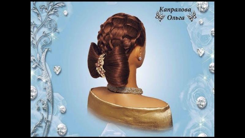 Бантик из волос Вечерняя прическа beautiful hairstyle How to Make a Hair Bow hairstyle