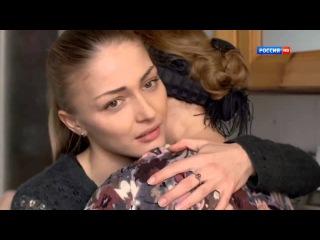Очень хороший фильм про любовь смотреть мелодрама Россия «Счастливый шанс»  2 серия