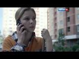 Хороший фильм криминал русский мини сериал 2015 криминальные сериалы Россия 2015 «Шанс» 4 серия
