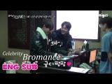 V(BTS) &amp Minjae, Celeb Bros S1 EP1