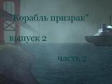 Разрушители мифов | GTA SA (выпуск 2