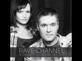 Rave CHannel - Я Улыбнусь Своим Мечтам (Original Mix)