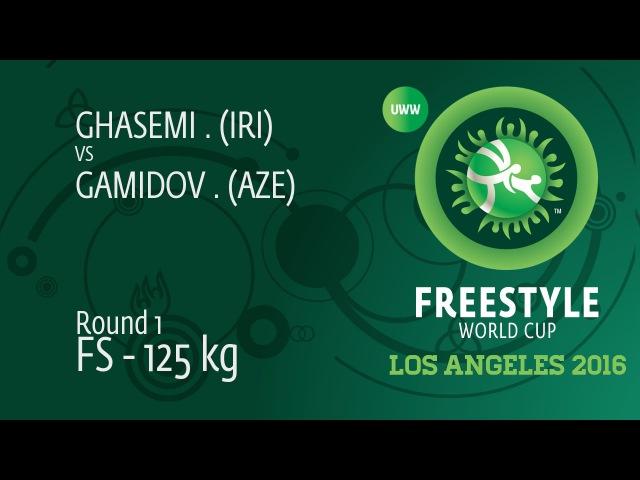 Round 1 FS - 125 kg K. GASEMI (IRI) vs S. GAMIDOV (AZE)