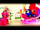 Vidéo pour les filles: Pinkie Pie et Rarity choisissent une maison