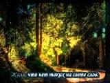 Христианские песни,Караоке
