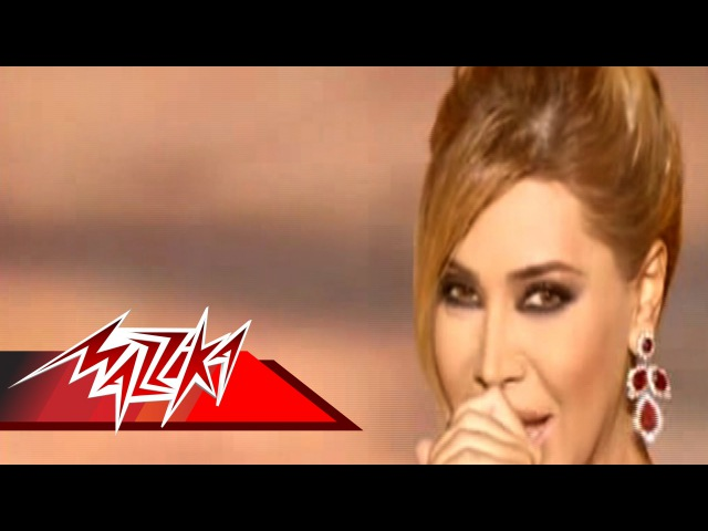 Sawt Al Hodoo-Mbc Masr - Nawal El Zoghbi صوت الهدوء - نوال الزغبى