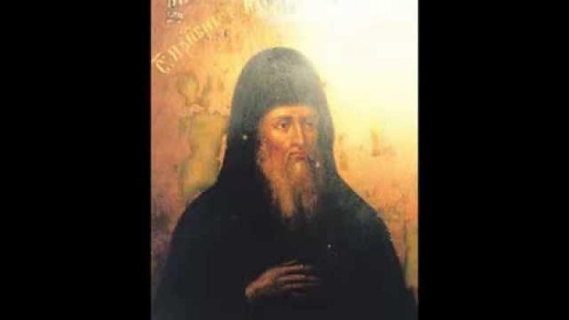 Жития Святых. Преподобный Евфимий, схимник Печерский