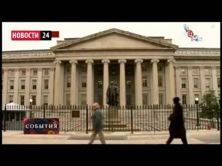 США готовили военный переворот в Сирии! Черногория против НАТО Митинг Последние Новости России Мира