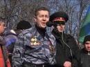 Митинг в Луганске 1 марта 2014