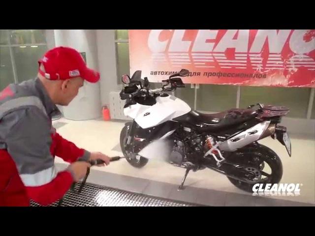 Как и чем помыть мотоцикл. Инструкция по бесконтактной мойке » Freewka.com - Смотреть онлайн в хорощем качестве