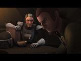 звездные войны повстанцы  2 сезон 13 серия защитник конкорд даун Lost Film