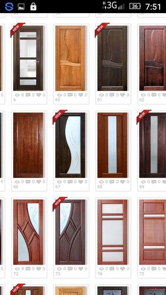 двери входные г ивантеевка