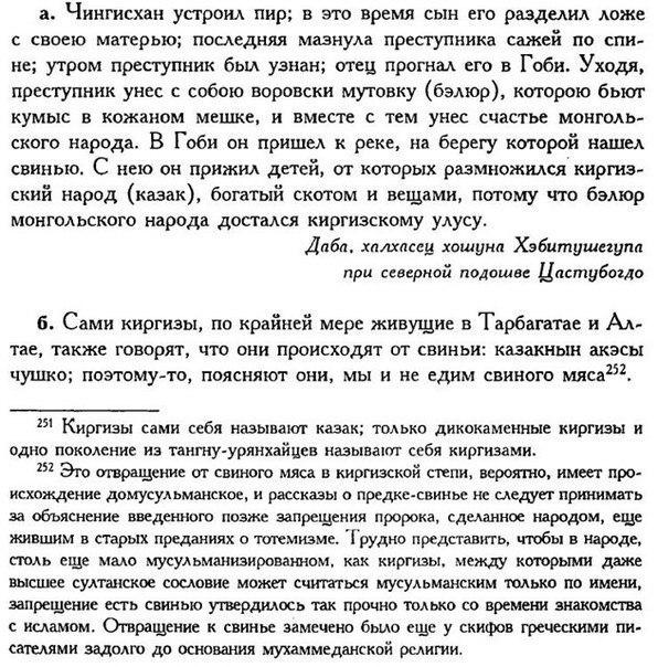Женские половые органы якуток фото 604-184