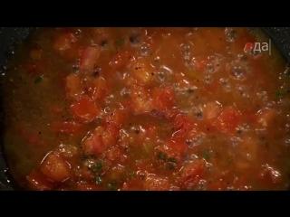Удиви меня вкусно - Баранина, тушенная в грейпфрутовом соке, с томатно-медовым соусом