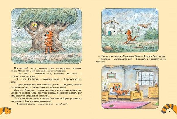 эрвин мозер книги