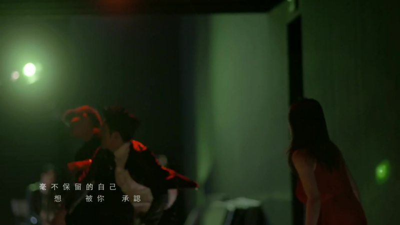 鄒宗翰 Hans Tsou【太認真 Too Seriously】Official Music Video
