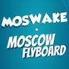 Вейкборд и Флайборд в Москве - moswake.ru