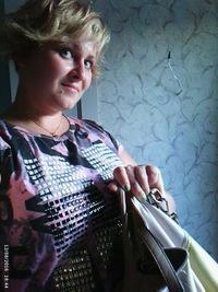 Ольга Охтень