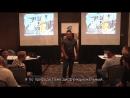 Elliott Hulse (Эллиотт Халс) - Биоэнергетика и Социальная Уверенность