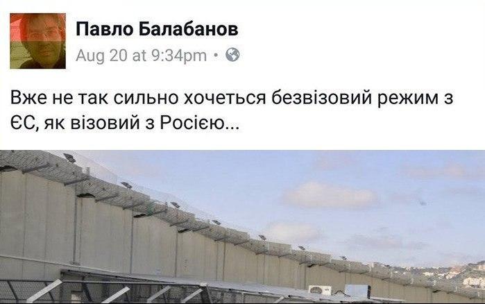Норвегия начала строить забор на границе с Россией - Цензор.НЕТ 5080