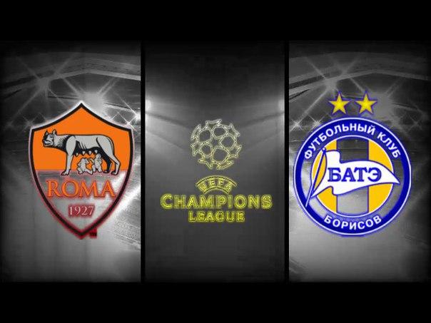 Мероприятие:Трансляция матч Рома-БАТЭ