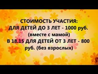 ШИРОКАЯ МАСЛЕНИЦА В ДОМЕ ВОЛШЕБНИКОВ НА БАБУШКИНСКОЙ!