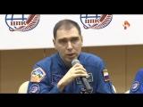 Российский экипаж МКС признался в любви к программе