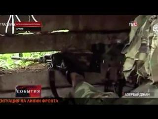 Боестолкновения возобновились в зоне карабахского конфликта