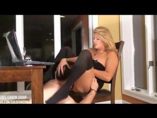 Порно дикий порно куни на стуле зрелых нейлон санди