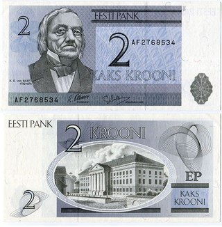 Нумизмат книжка для банкнот старые карты брянской губернии