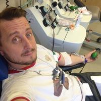 Сдаю кровь! Кто со мной? (Апрель 1.0)