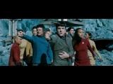 Новый трейлер фильма «Стартрек: Бесконечность»